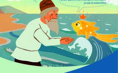 С 8 декабря стартует месяц рыбы и морепродуктов!