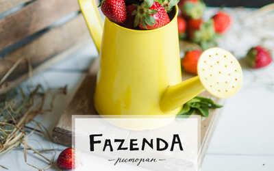 Летнее меню в ресторане FAZENDA
