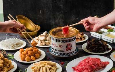43 ингредиента на выбор: Самовар по-китайски