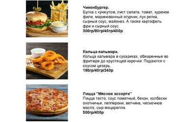 Специальные предложения для наших гостей