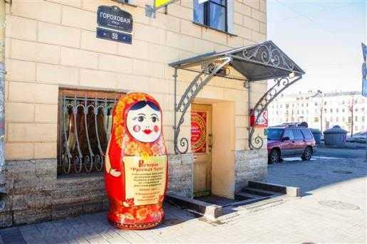 Меню ресторана Русская Чарка на набережной реки Фонтанки
