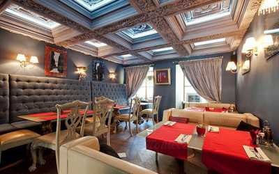 Банкетный зал бара, ресторана Хавьер (Daily Bar XAVIER) на Гагаринской улице фото 1