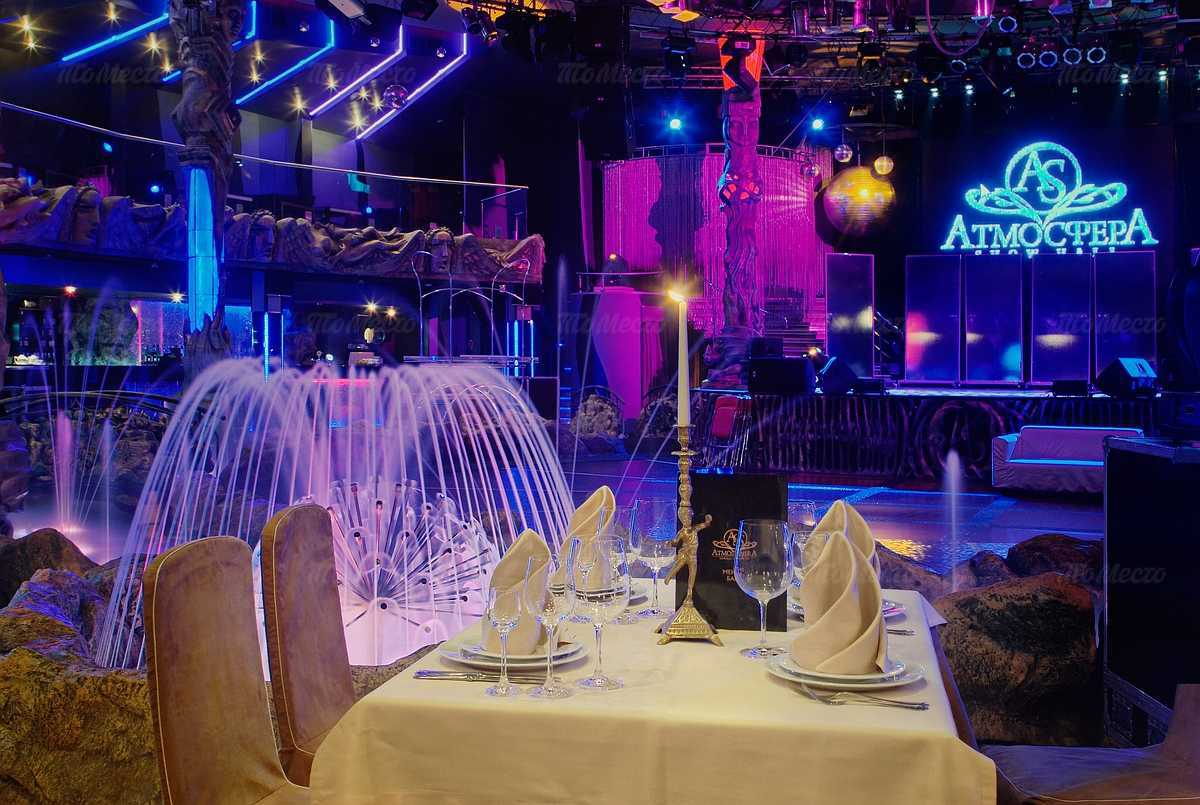 Меню ночного клуба, ресторана Шоу-Холл Атмосфера на Лесном проспекте
