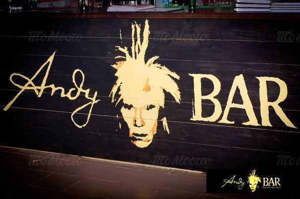 Меню бара, караоке клуба Энди Бар (Andy Bar) на Лиговском проспекте
