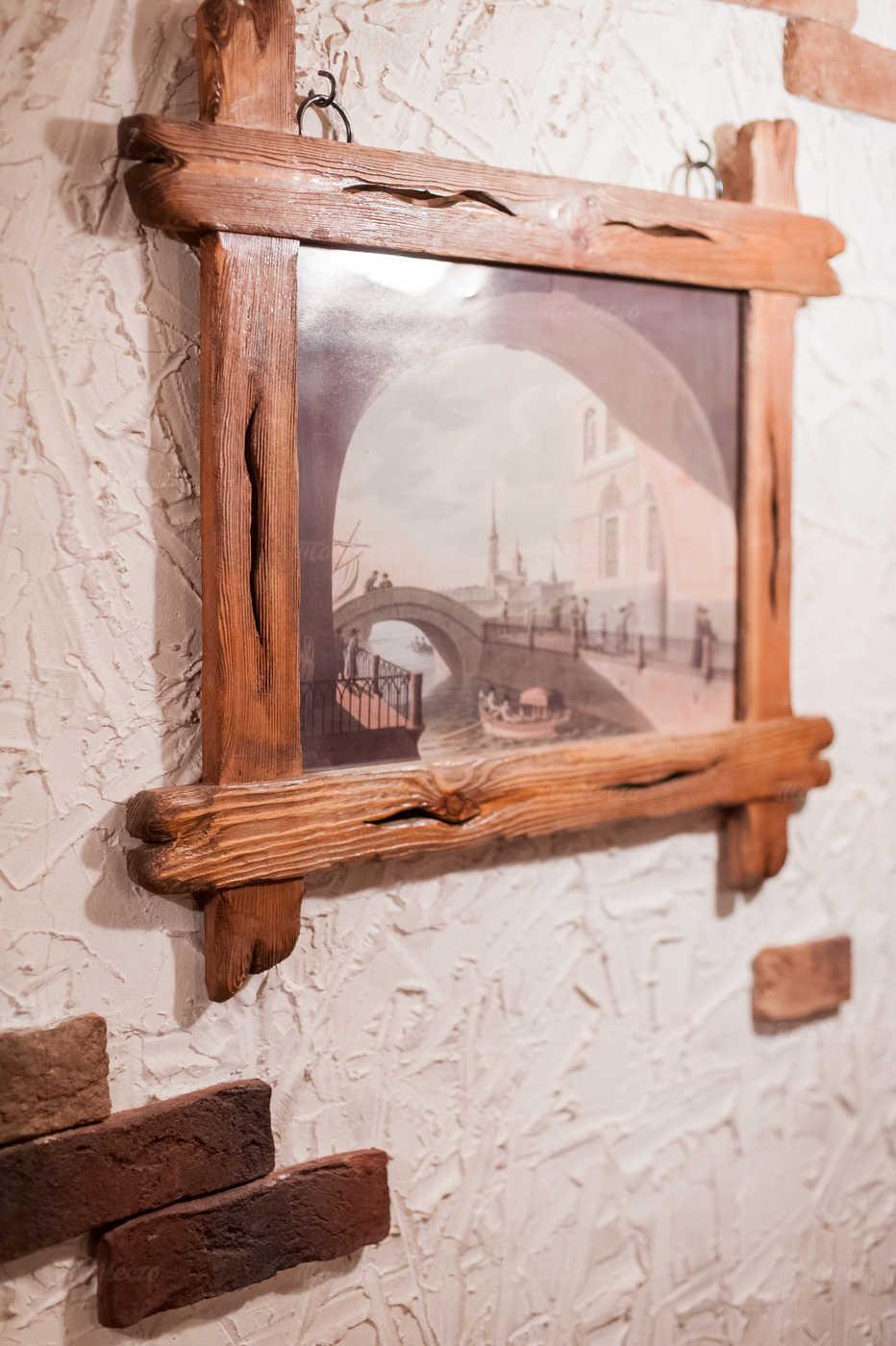 Меню бара, ресторана Каретный дворик в набережной канале Грибоедовой
