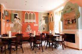 "Меню кафе Аморе Мио (Italian caffe ""Amore Mio"") на Итальянской улице"