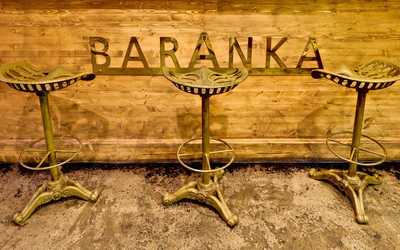 Банкетный зал бара, ресторана Баранка (Baranka) на улице Чапаева