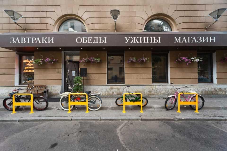 Меню бара, ресторана Баранка (Baranka) на улице Чапаева