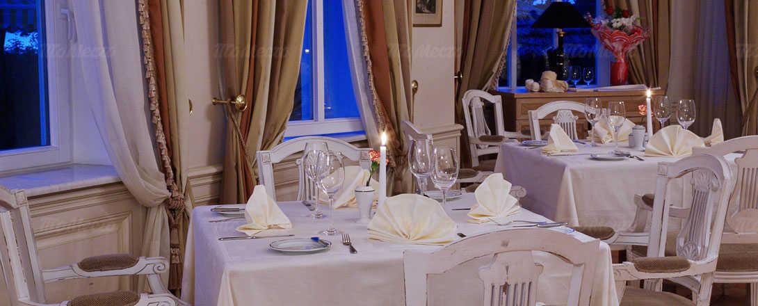 Меню ресторана Бельвью Брассери (BelleVue Brasserie) на Парковой улице