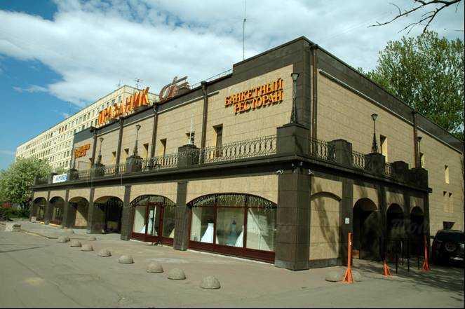Меню ресторана Праздник на проспекте Юрия Гагарина