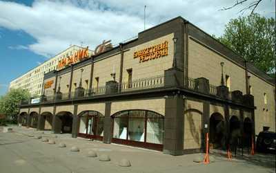 Банкетный зал ресторана Праздник на проспекте Юрия Гагарина