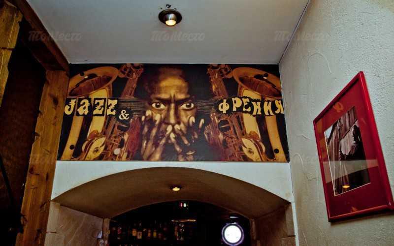 Меню бара Джазофрения / Ели-Пили (Jazz & freniya / Eli-Pili) на Невском проспекте