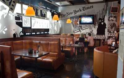Банкетный зал бара Моб Джойнт (Mob Joint) на проспекте Непокорённых