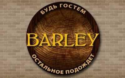 Банкетный зал ресторана Барлей (Barley) на проспекте Непокорённых фото 1
