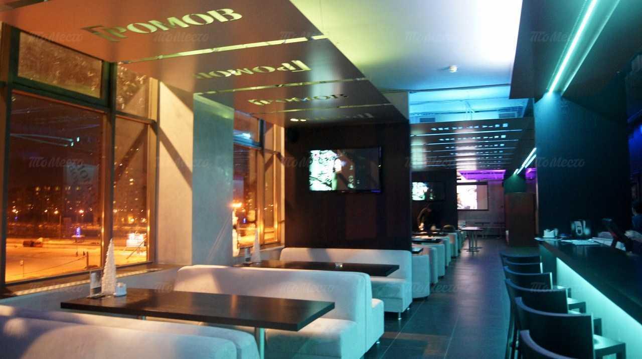 Меню бара, ночного клуба Громов бар (Gromov bar) на Индустриальном проспекте