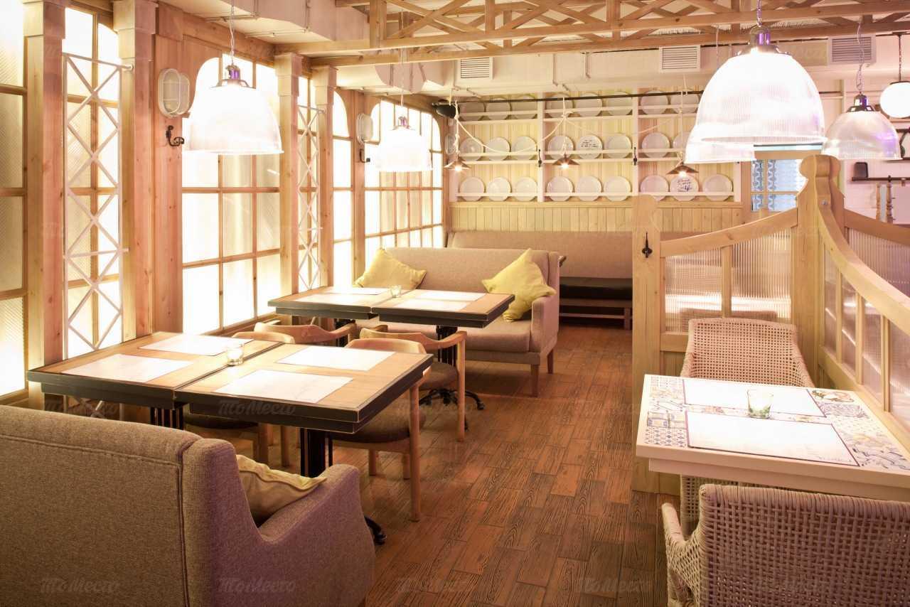 Меню кафе, ресторана ВиноГрад (VinoGrad) на улице Марата