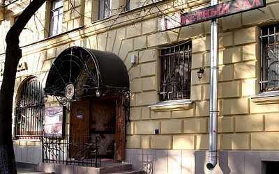 Банкетный зал ресторана Маэстро на Новочеркасском проспекте