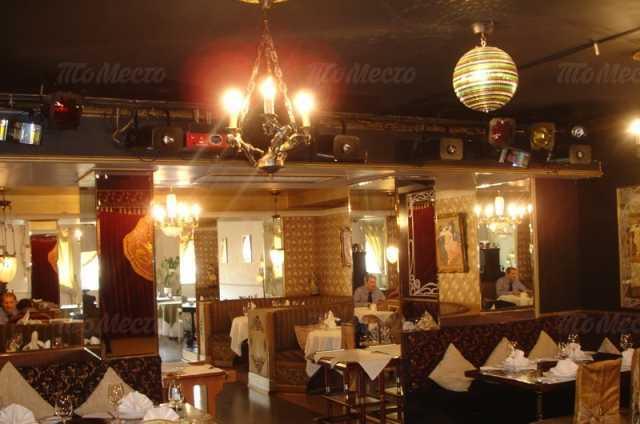 Меню ресторана Дежа вю на набережной реки Фонтанки