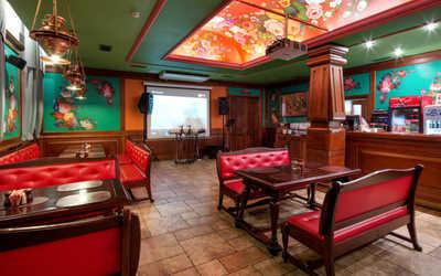Банкетный зал ресторана Красный кабачок на Санкт-Петербургском шоссе фото 1