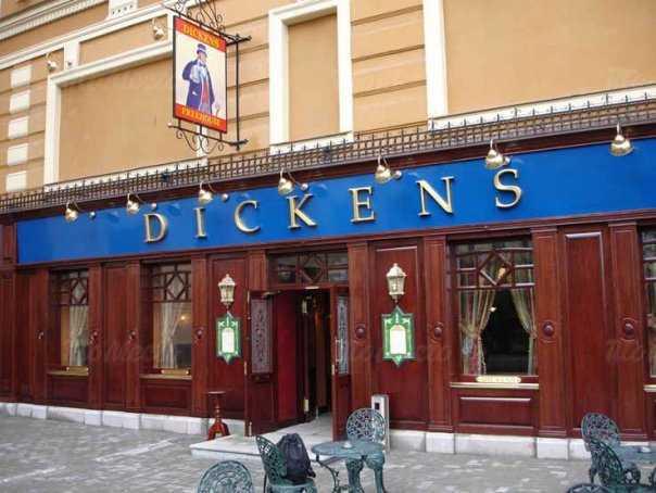 Меню паба, ресторана Диккенс (Dickens) на набережной реки Фонтанки