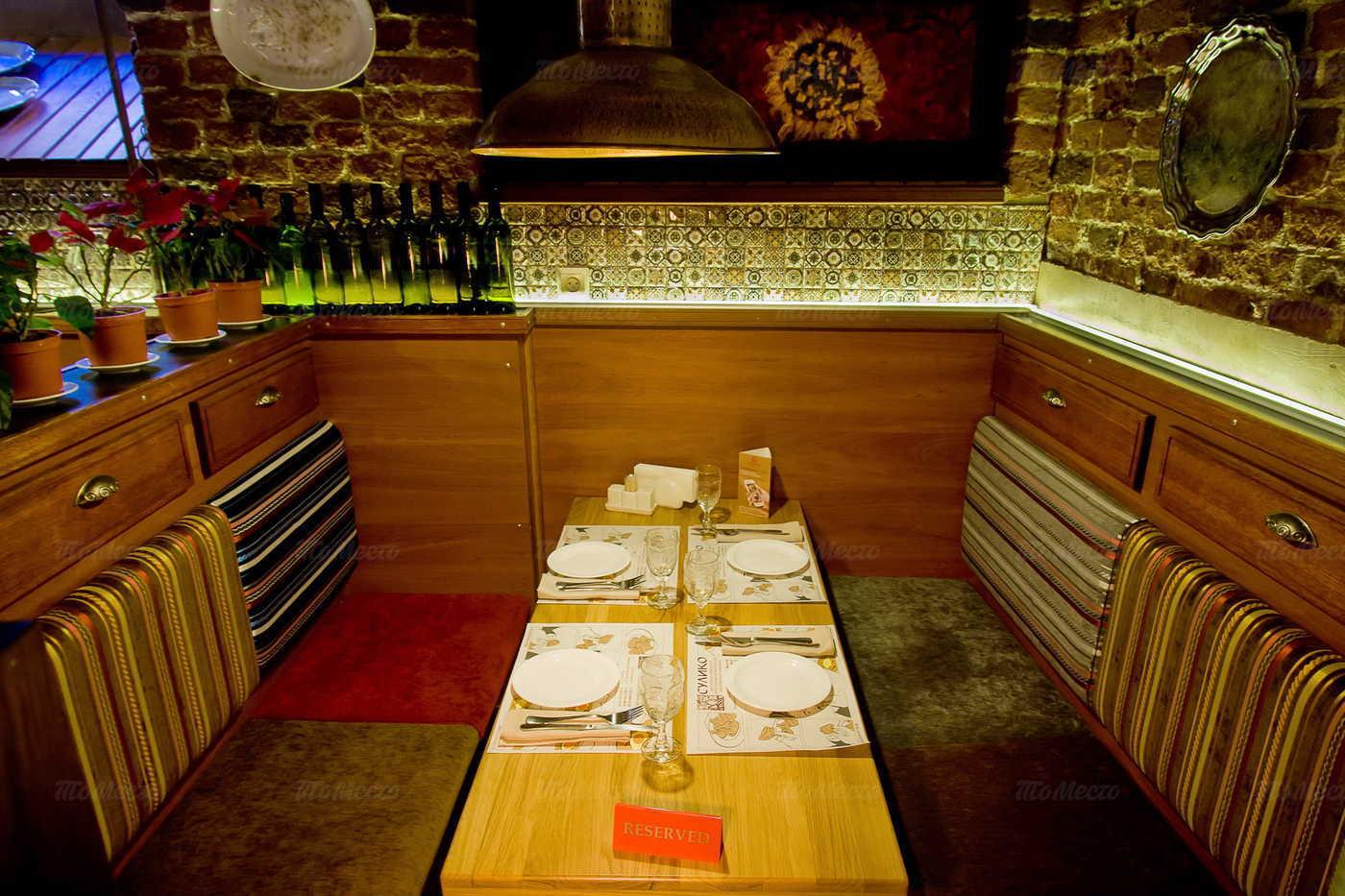 Меню ресторана Сулико в переулке Сергея Тюленина
