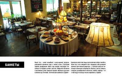 Банкетный зал ресторана Капулетти (Capuletti) на Большом проспекте П.С. фото 2