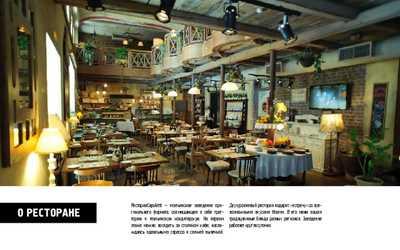 Банкетный зал ресторана Капулетти (Capuletti) на Большом проспекте П.С. фото 1