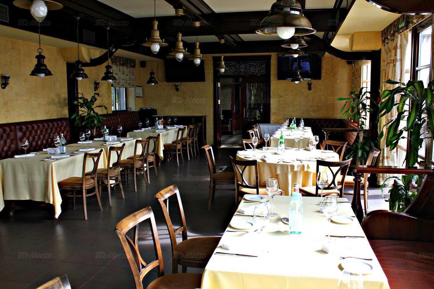 Меню ресторана Гольфстрим на Приморском шоссе
