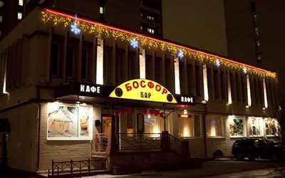 Банкетный зал ресторана Босфор на проспекте Маршала Жукова фото 3