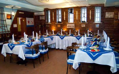 Банкетный зал ресторана Босфор на проспекте Маршала Жукова фото 1
