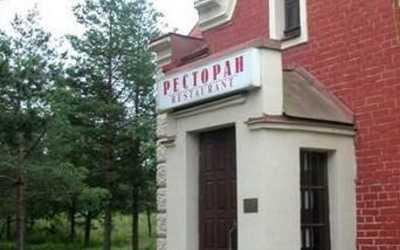 Банкетный зал ресторана Караульный домик на Санкт-Петербургском шоссе фото 1