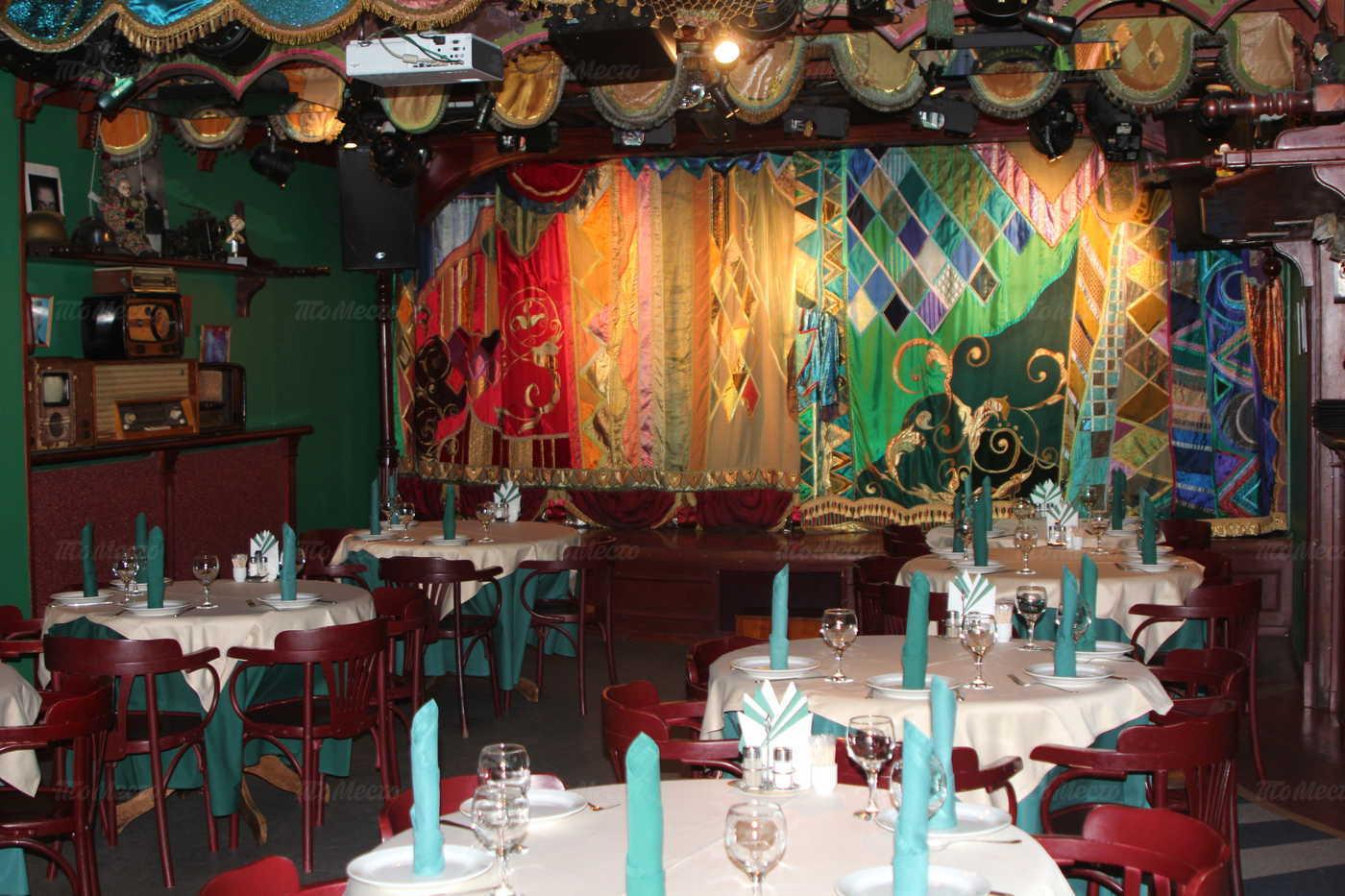 Меню ресторана Чаплин клуб на улице Чайковского