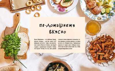 Банкетный зал ресторана МариВанна (МариVanna) на Мытнинской набережной