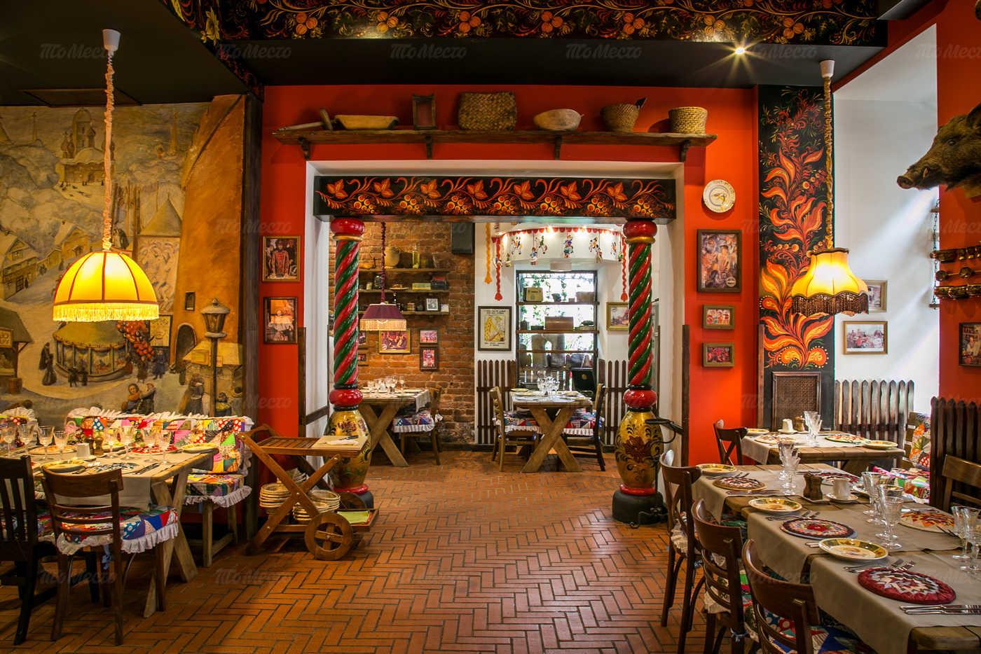 Меню ресторана На здоровье! на Малом проспекте П.С.