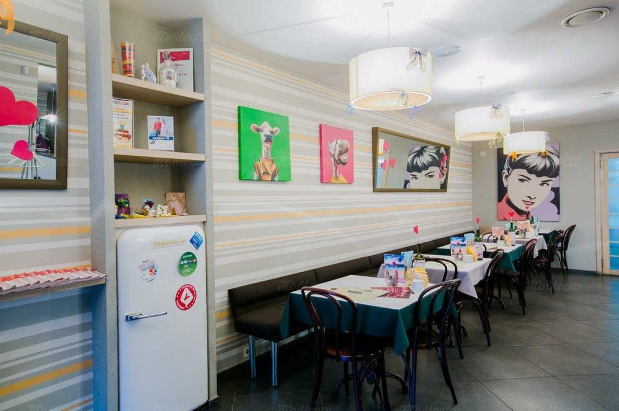 Меню ресторана Квартира 147 на проспекте Авиаконструкторов