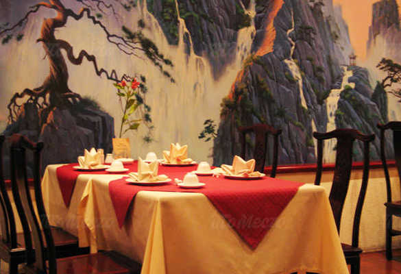 Меню ресторана Китайский двор на площади Труда