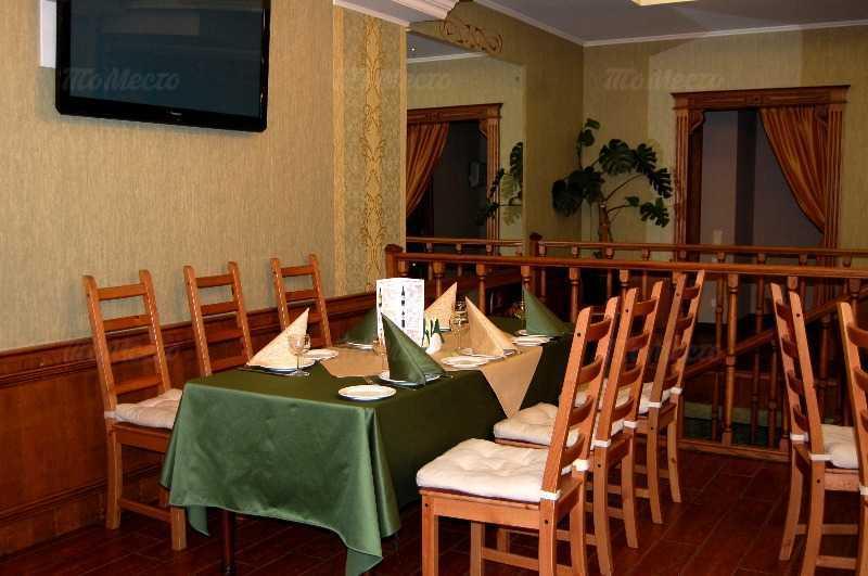 Меню ресторана Поместье на улице Партизана Германа