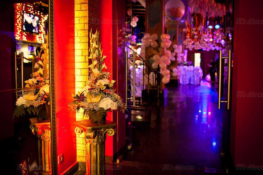 Меню ночного клуба Моцарт (Mozart) на улице Верности