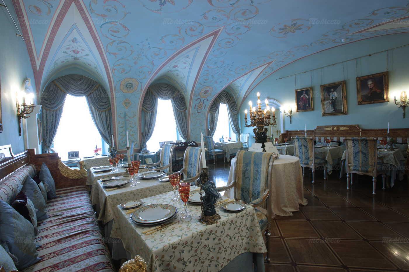 Меню ресторана Русский Ампир на Невском проспекте