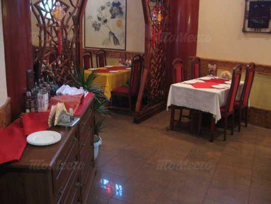 Меню ресторана Конфуций на площади Конституции