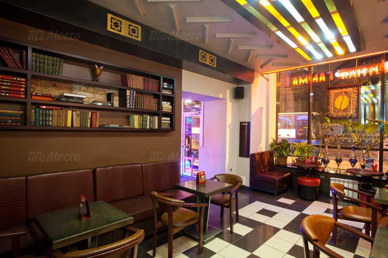 Меню кафе Кофейная гамма в набережной канале Грибоедовой