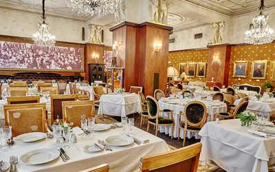 Банкетный зал ресторана Царь на Садовой улице