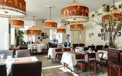 Банкетный зал ресторана Шаляпин на Тверской улице фото 1