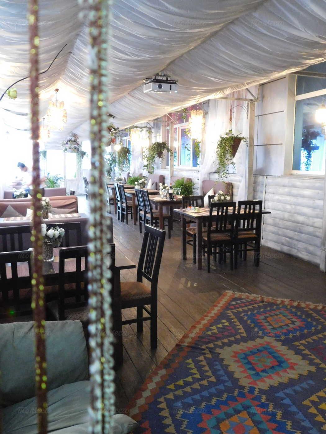 Меню кафе Элегия на проспекте Науки