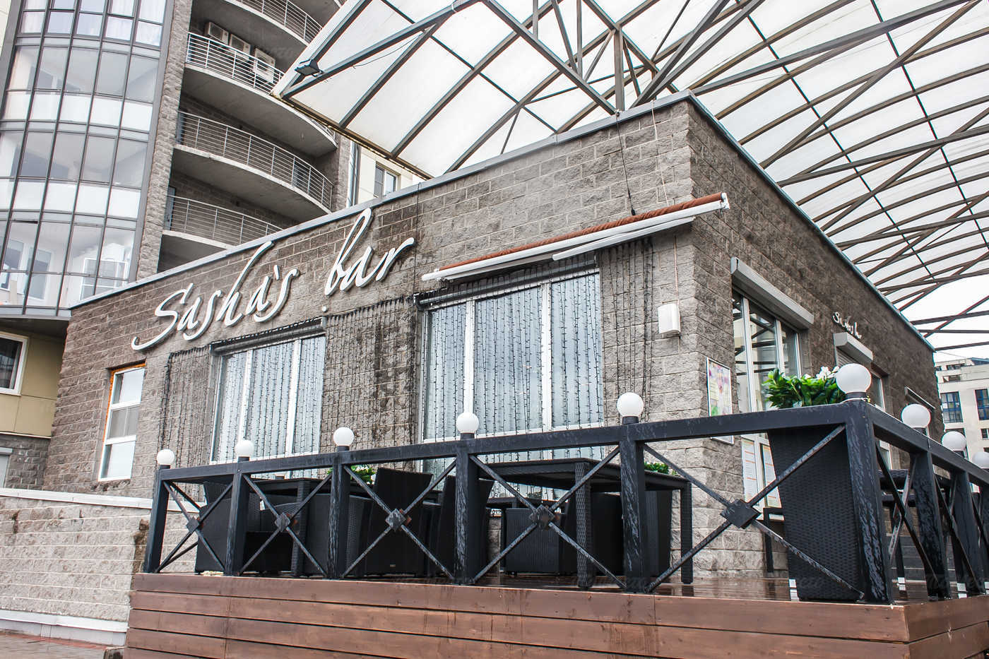 Меню бара, ресторана Sasha's bar на улице Кораблестроителей