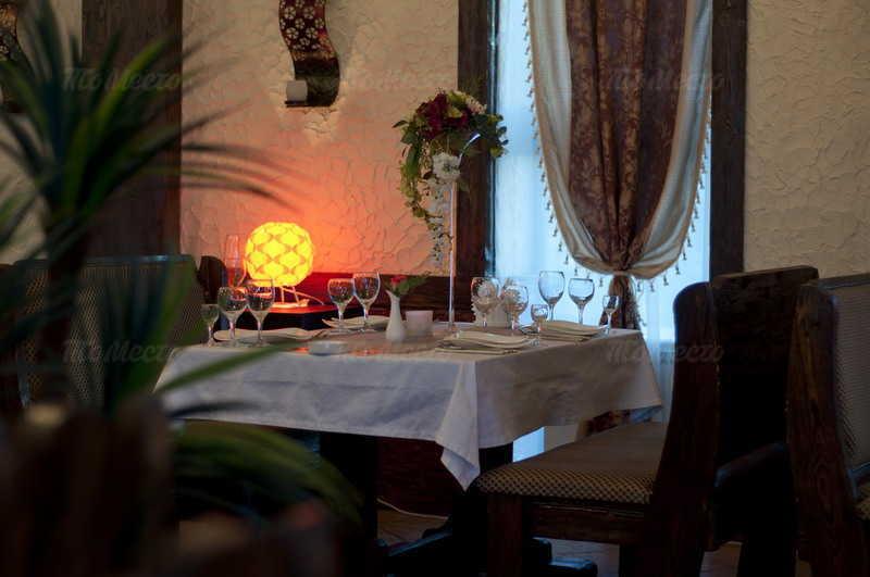 Меню кафе, ресторана Семейный очаг на бульваре Новаторов