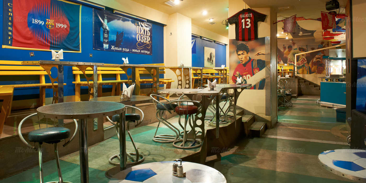 Меню бара Футбол-бар на Караванной улице