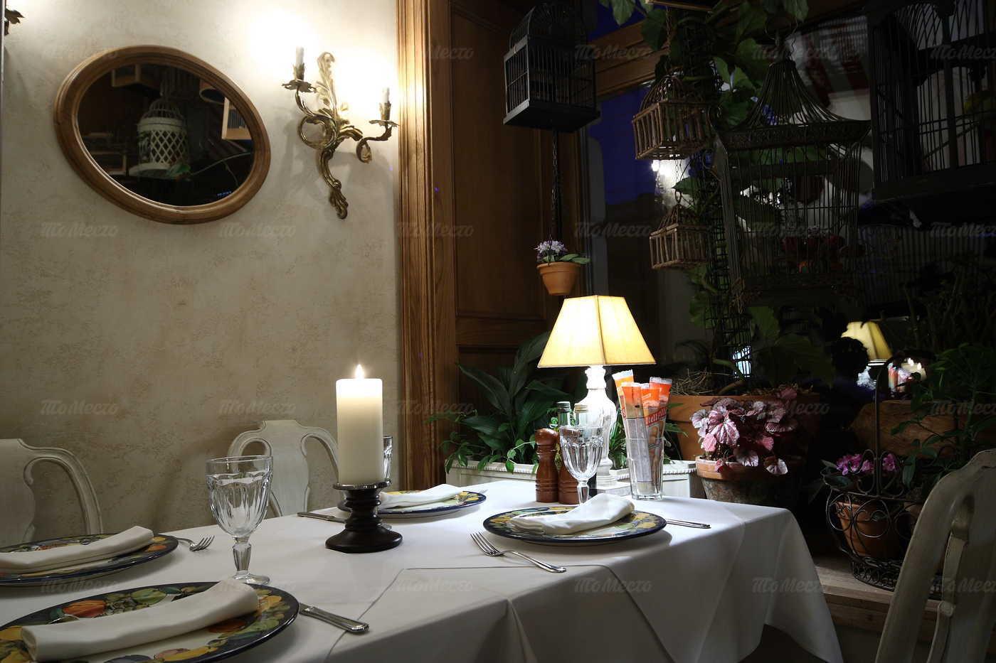 Меню ресторана Франческо (Francesco) на Суворовском проспекте