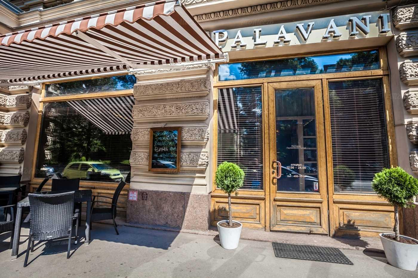 Меню ресторана Palavani (Палавани) на улице Ломоносова
