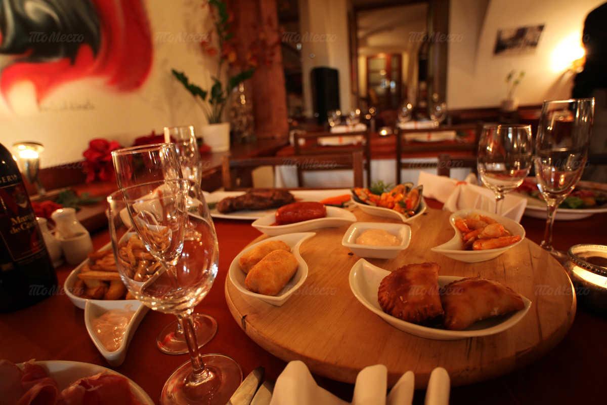 Меню бара, ресторана Дон Пепе (Don Pepe) на Малой Садовой улице